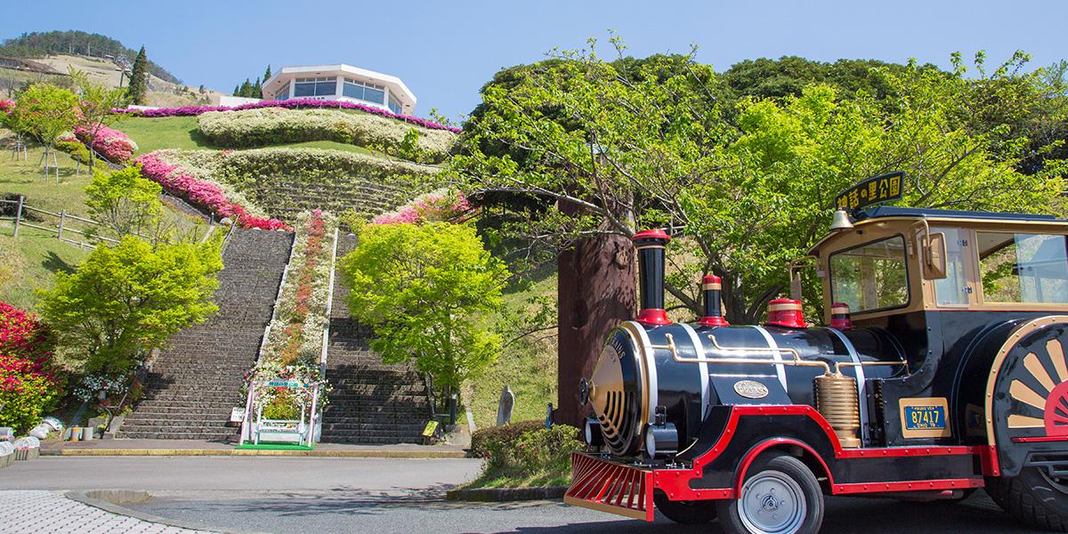 霧島神話の里公園 ぽっぽ列車