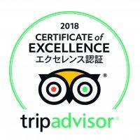 トリップアドバイザー「2018 Certificate of Excellence」受賞