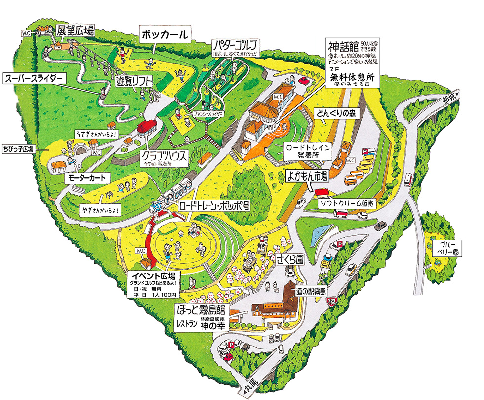 霧島神話の里公園 園内マップ